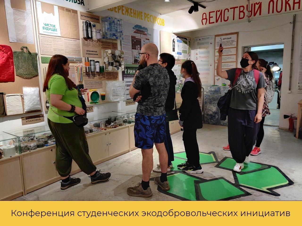 """26 мая в """"Сборке"""" пройдет конференция студенческих экодобровольческих инициатив"""