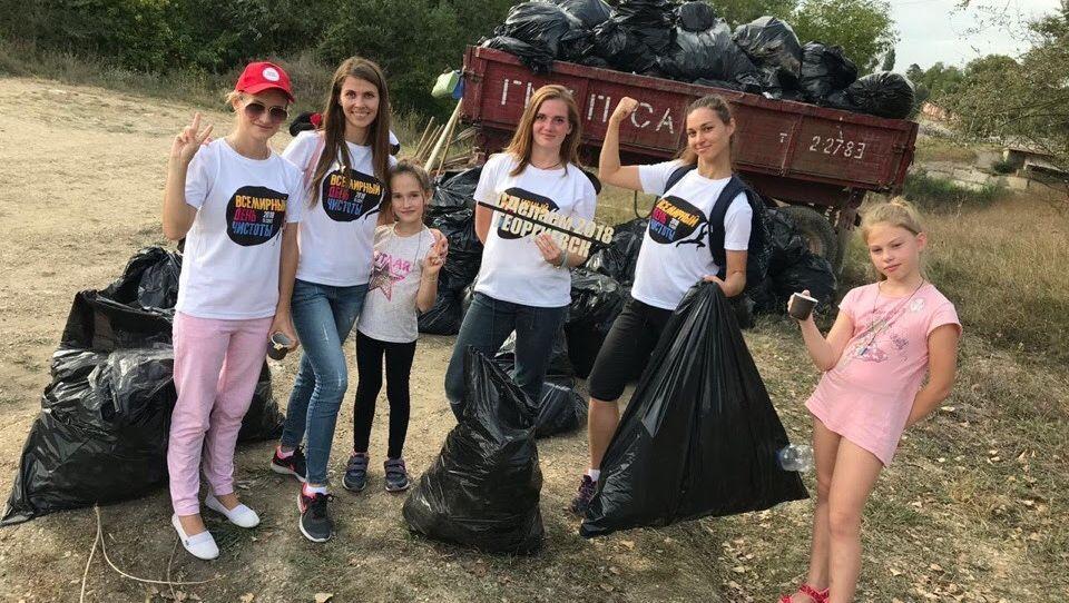 Всемирный день чистоты – 2021 (World Cleanup Day) пройдет 18 сентября